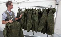 Образцы военной формы