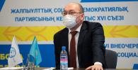 ЖСДП жетекшісі Асхат Рақымжанов