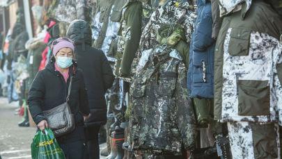 Куртки камуфляжной расцветки на рынке