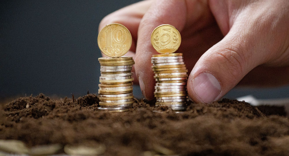 Жер, монета, иллюстративті сурет