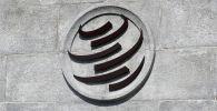 Дүниежүзілік сауда ұйымының логотипі