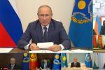 Заседание Совета коллективной безопасности ОДКБ с участием глав государств - трансляция