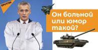 В НАТО мечтают запретить Российскую армию - видео
