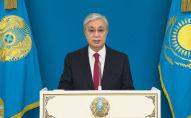 Токаев принял участие в церемонии награждения победителей конкурса Алтын сапа