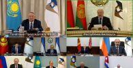 Заседание Высшего Евразийского экономического совета с участием глав государств
