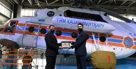 Торжественная презентация вертолета Ми-8АМТ казахстанской сборки