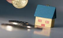 Домик, монетки стоимость жилья, инвестиции в жилищное строительство