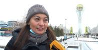 Свобода выбора и хорошая экология: что для казахстанцев значит независимость