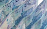 Деньги, тенге купюры банкноты