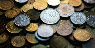 Деньги тенге монеты