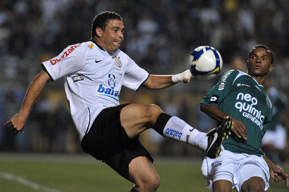 Футбол жұлдызы Роналдо