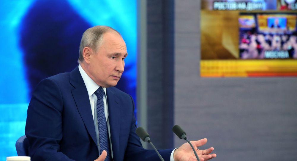 Ресей президенті В.Путиннің жыл сайынғы баспасөз мәслихаты