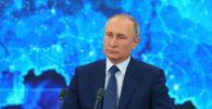 Путиннің жыл сайынғы конференциясы, архивтегі сурет