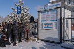 В Алматинской области открыли первый официальный в Казахстане бэби-бокс