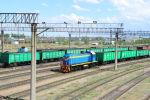 тауарлы поезд