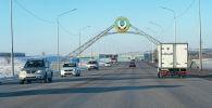 Қарағанды қаласы