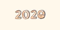 Тренды 2020 года