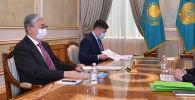 Мемлекет басшысы Қасым-Жомарт Тоқаев сауда және интеграция министрі Бақыт Сұлтановты қабылдады