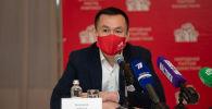 Лидер партии Нур Отан Конуров