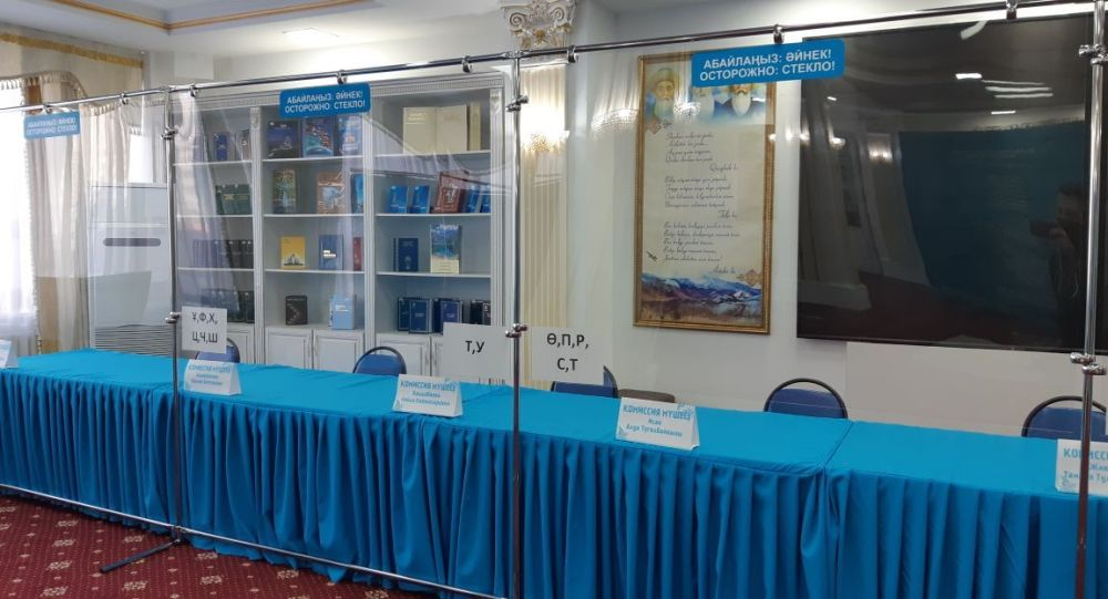 Избирательный участок № 111 в Нур-Султане