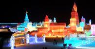 В Харбине стартовал крупнейший фестиваль льда и снега