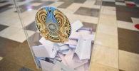 Казахстанцы голосуют на выборах