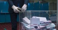Подсчет бюллетеней по итогам голосования