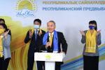 Нұрсұлтан Назарбаев Nur Otan партиясының штабына барды