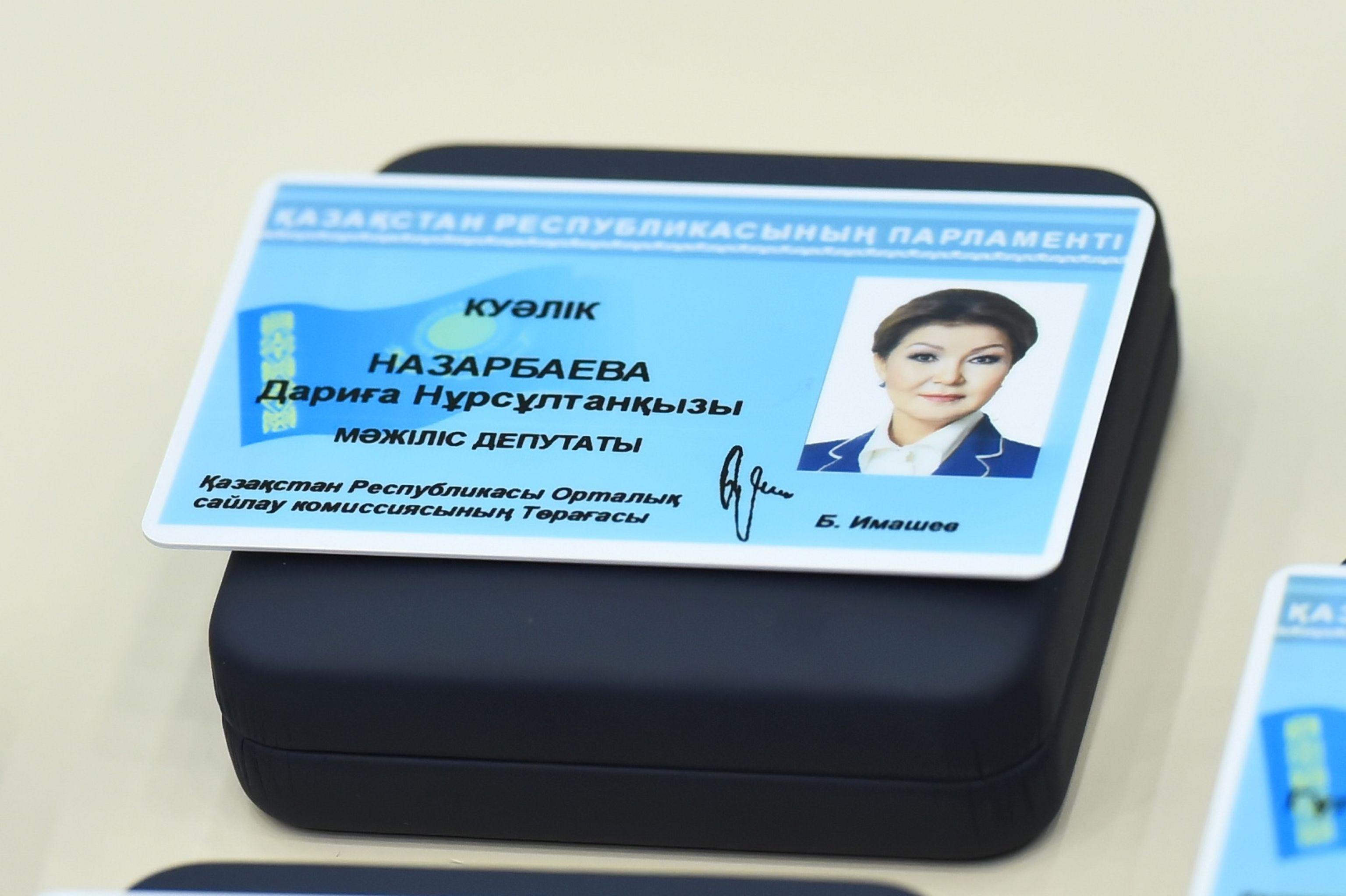 Депутатское удостоверение Дариги Назарбаевой