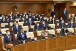 Первое пленарное заседание нового мажилиса - трансляция