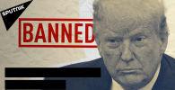Впервые в истории: Трампу вынесли импичмент во второй раз  - видео