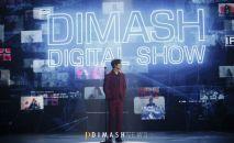 Онлайн-концерт Димаша Кудайбергена посмотрели поклонники в ста странах мира