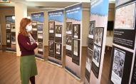 Научно-просветительный центр Холокост