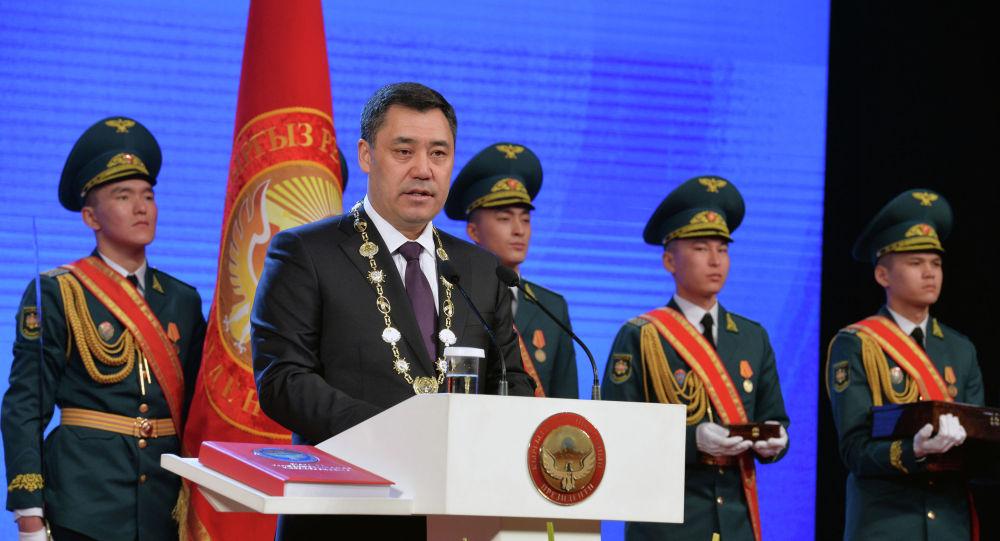 Инаугурация президента Кыргызстана Садыра Жапарова