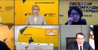 Министр ЕЭК Тимур Жаксылыков о пенсиях в странах ЕАЭС - видеомост