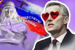 НАТО снова обвиняет Россию в агрессии. Что ответила Москва