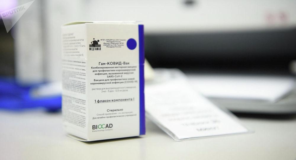 Вакцина, архивтегі фото