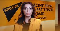 Бывшие журналисты Sputnik Estonia создали собственное независимое СМИ