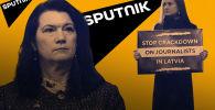 Одиночный пикет Бутиной. Зачем она вышла к Дому приемов МИД России? видео