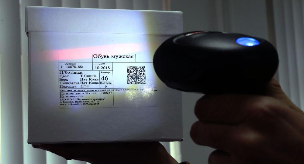 Сканер штрих-кода считывает Data Matrix код с коробки с обувью.
