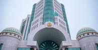 Здание сената парламента Казахстана