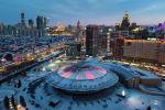 Астаналық цирк