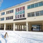 №32 мектеп-гимназиясы