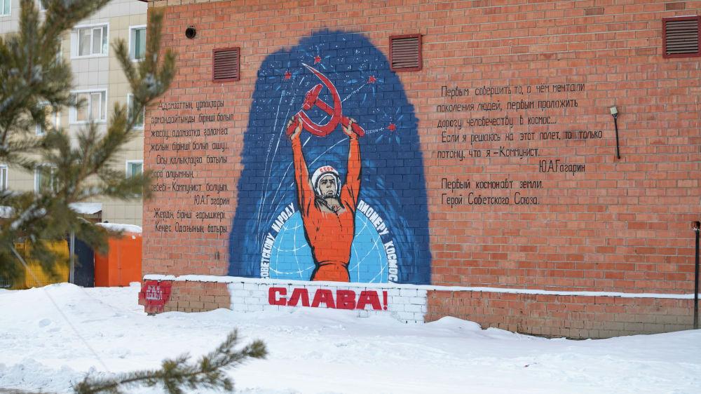 Степан Кубрин көшесіндегі 23-ші үйдің жанындағы саябақтағы трансформаторлы шағын станцияның бетіндегі кескіндеме