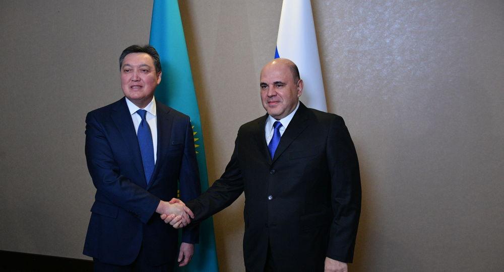 Рабочий визит премьер-министра РФ М. Мишустина в Казахстан, архивное фото