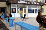 Спортивная школа в Жамбылской области