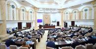 Сенаттағы пленарлық отырыс