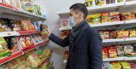 На базарах и в магазинах у дома можно купить только фасованные продукты