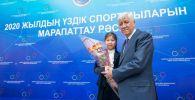 Елназ Калиахмет и Амандык Баталов