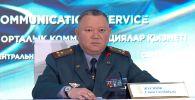 Начальник департамента организационно-мобилизационной работы Генерального штаба Вооруженных Сил Казахстана Сакен Жусупов